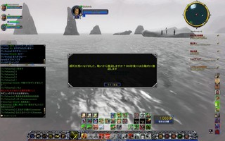 ScreenShot02285A.jpg