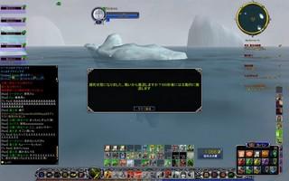 ScreenShot02410A.jpg